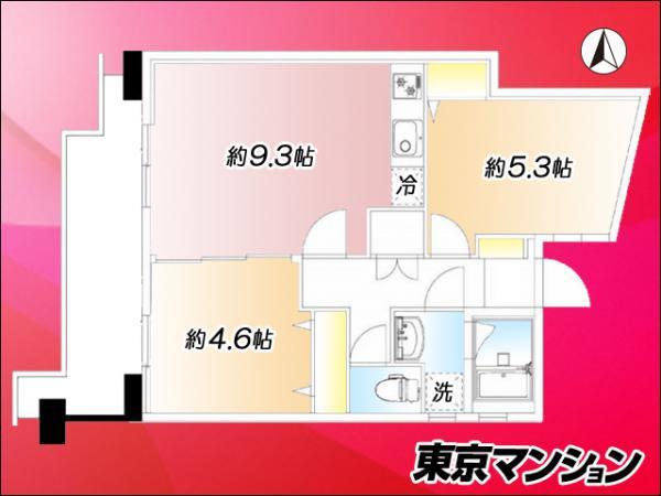中古マンション 中野区上高田4丁目17-1 JR中央・総武線東中野駅 2698万円