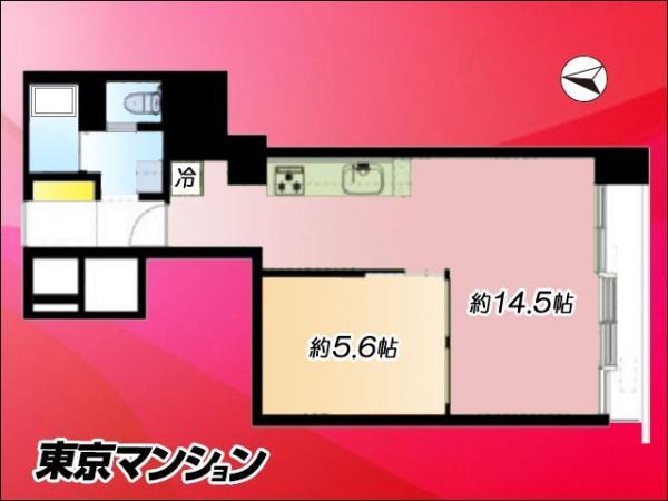 中古マンション 品川区上大崎1丁目22―15 JR山手線目黒駅 2680万円