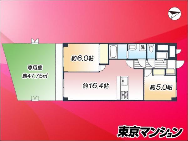 中古マンション 大田区東雪谷5丁目11-7 都営浅草線西馬込駅 2599万円