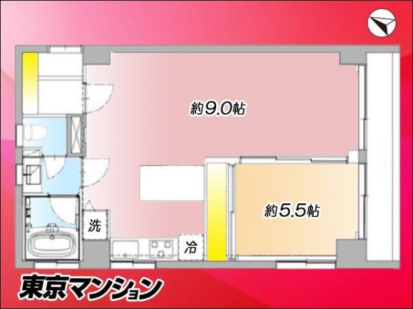 中古マンション 渋谷区恵比寿3丁目43-1 JR山手線恵比寿駅 3480万円