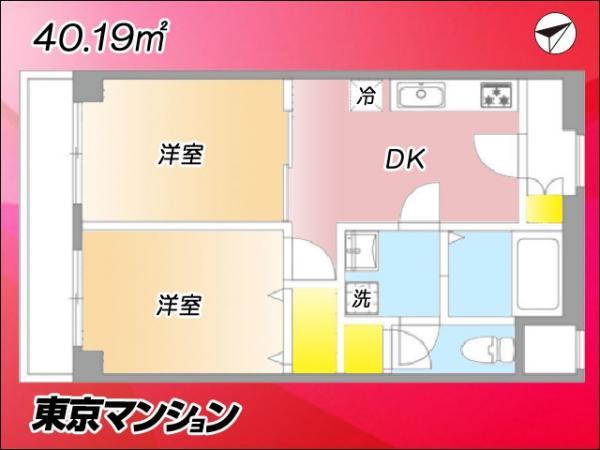 中古マンション 江東区亀戸9丁目5-20 都営新宿線東大島駅 2099万円