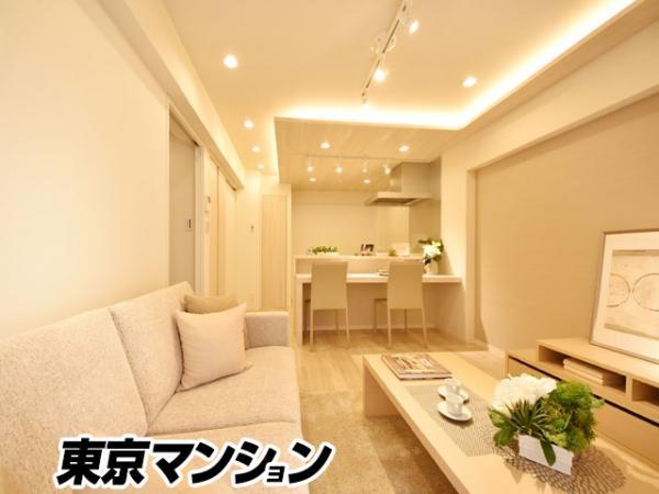 中古マンション 新宿区西新宿7丁目7-7 JR山手線新宿駅 3980万円