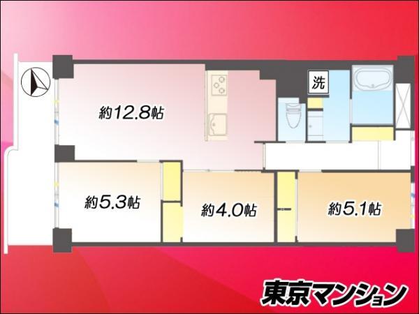 中古マンション 練馬区関町南4丁目18-2 西武新宿線武蔵関駅 2999万円
