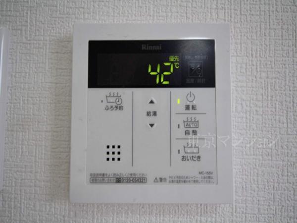 中古マンション 台東区三ノ輪1丁目24-10 日比谷線三ノ輪駅 2790万円