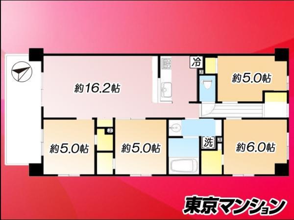 中古マンション 板橋区徳丸4丁目28-4 東武東上線東武練馬駅  4480万円