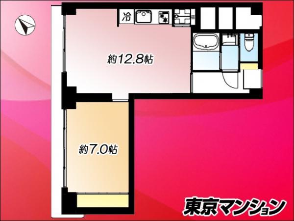 中古マンション 中央区築地2丁目1-2 日比谷線築地駅 3580万円