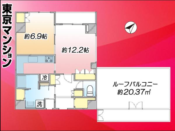 中古マンション 渋谷区本町4丁目8-13 都営大江戸線西新宿五丁目駅 5180万円