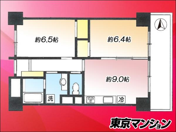 中古マンション 豊島区池袋2丁目60-6 東武東上線池袋駅 4500万円
