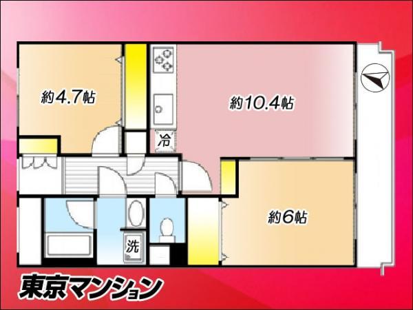 中古マンション 北区赤羽西3丁目18-10 JR埼京線赤羽駅 2580万円