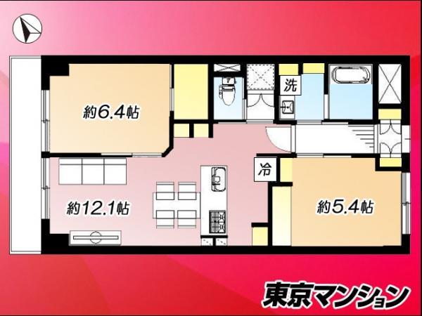 中古マンション 大田区大森北1丁目12-1 JR京浜東北線大森駅 3788万円