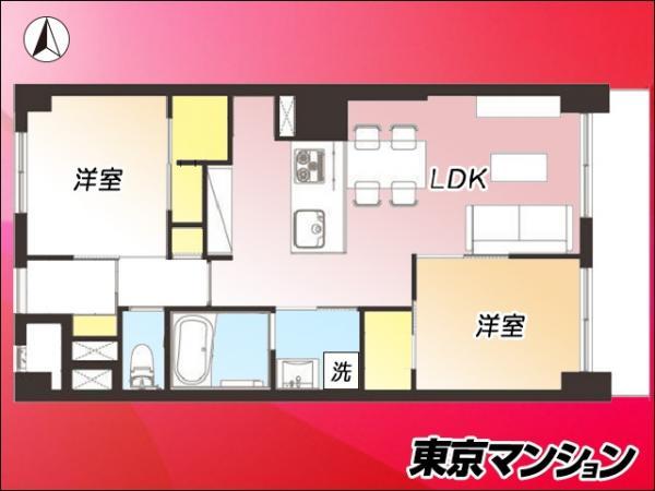 中古マンション 大田区蒲田5丁目44-7 JR京浜東北線蒲田駅 3680万円