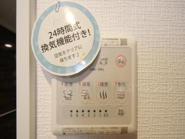 中古マンション 豊島区駒込7丁目 JR山手線巣鴨駅 2899万円