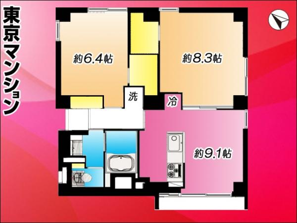 中古マンション 豊島区駒込7丁目 JR山手線巣鴨駅 2599万円