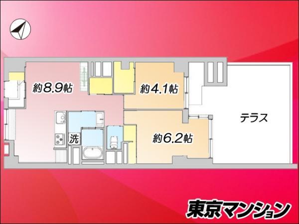 中古マンション 大田区北馬込1丁目16-7 都営浅草線西馬込駅 2550万円