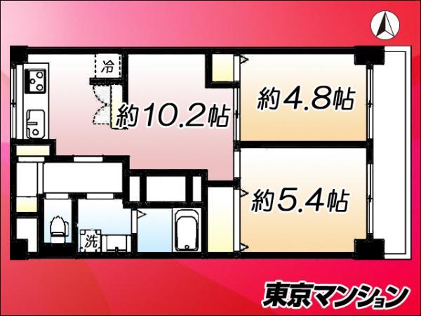 中古マンション 板橋区徳丸4丁目14-18 東武東上線下赤塚駅 1890万円