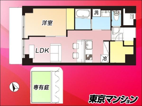 中古マンション 港区芝浦2丁目4-11 JR山手線田町駅 3480万円