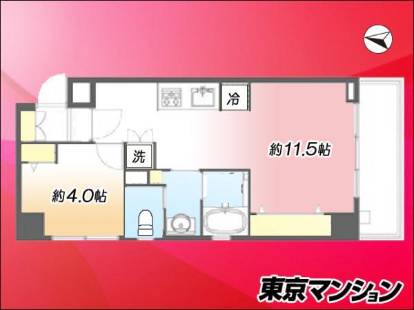 中古マンション 目黒区下目黒2丁目21-24 JR山手線目黒駅 2599万円