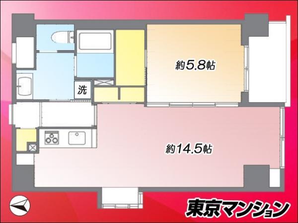 中古マンション 北区豊島1丁目8-5 南北線王子駅  2480万円