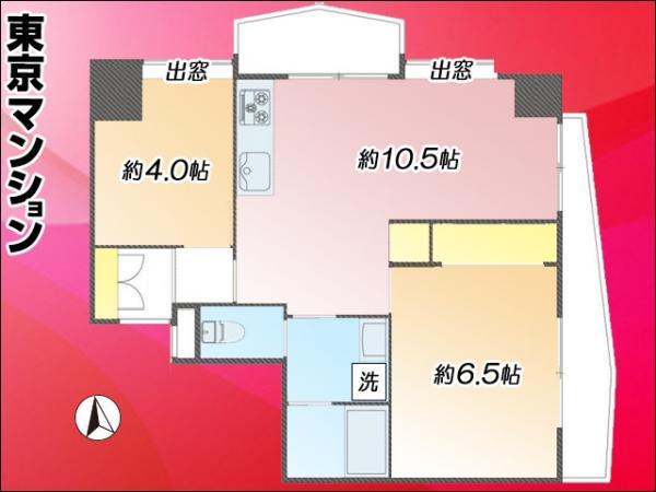 中古マンション 練馬区関町北4丁目35-26 西武新宿線武蔵関駅 2380万円