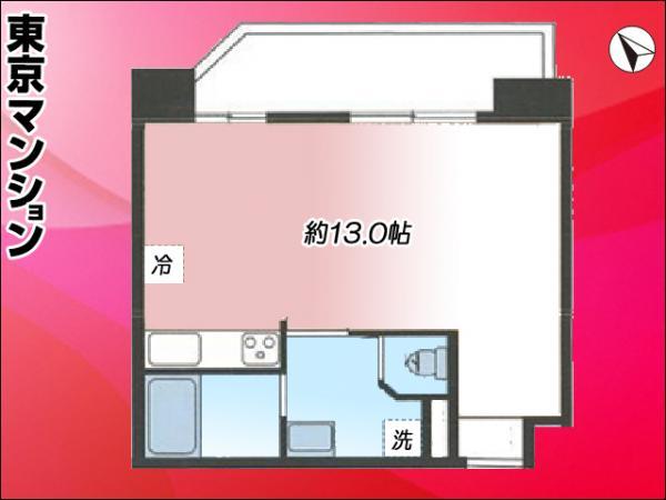 中古マンション 目黒区下目黒3丁目3-7-32 JR山手線目黒駅 2950万円