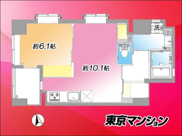 中古マンション 中央区新富2丁目3-15 有楽町線新富町駅  3999万円