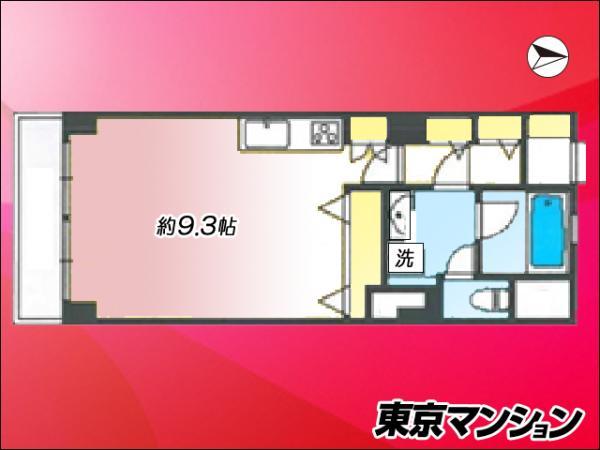 中古マンション 渋谷区千駄ヶ谷3丁目3-16 副都心線北参道駅 3700万円
