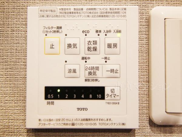 中古マンション 港区西麻布3丁目8-11 日比谷線広尾駅 3580万円