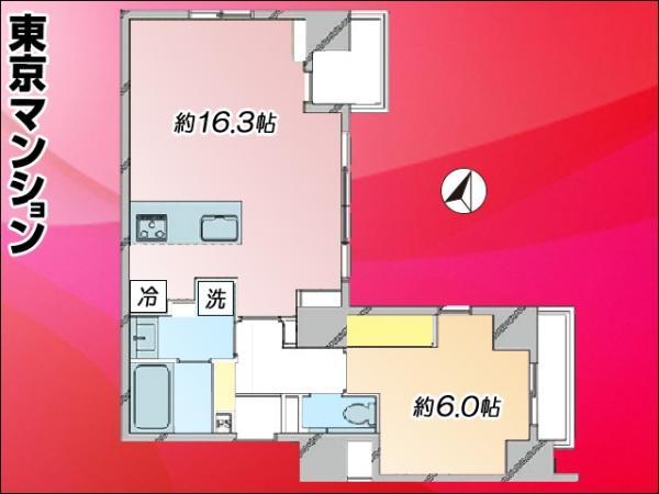 中古マンション 港区南青山2丁目19-2 銀座線外苑前駅 6980万円