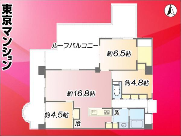 中古マンション 大田区矢口3丁目28-8 東急多摩川線武蔵新田駅 4490万円