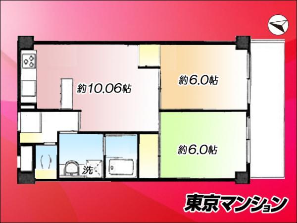 中古マンション 板橋区南町43-3 有楽町線要町駅 3080万円