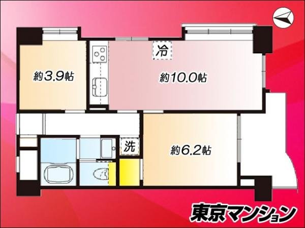 中古マンション 品川区南大井6丁目 JR京浜東北線大森駅 2690万円