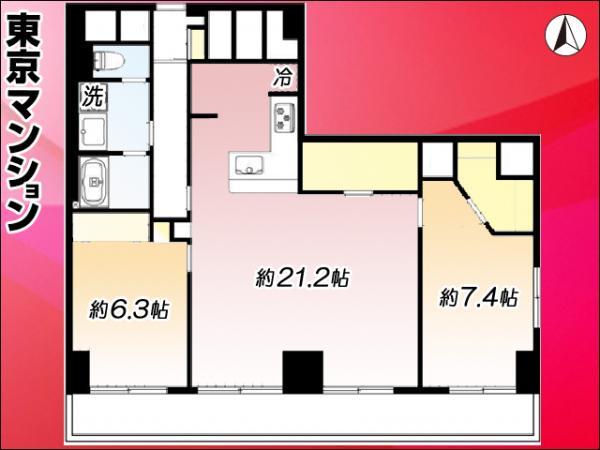 中古マンション 大田区西蒲田8丁目2-1 JR京浜東北線蒲田駅 4380万円