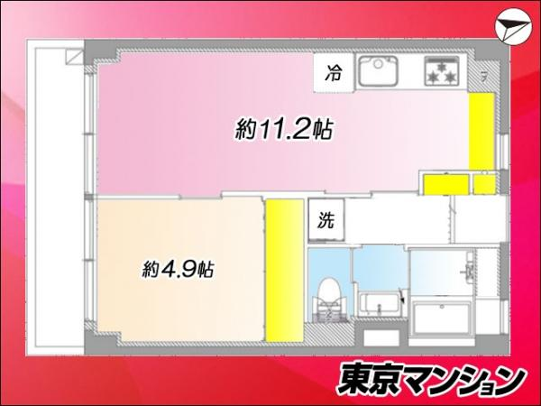 中古マンション 渋谷区恵比寿3丁目43-1 JR山手線恵比寿駅 2999万円