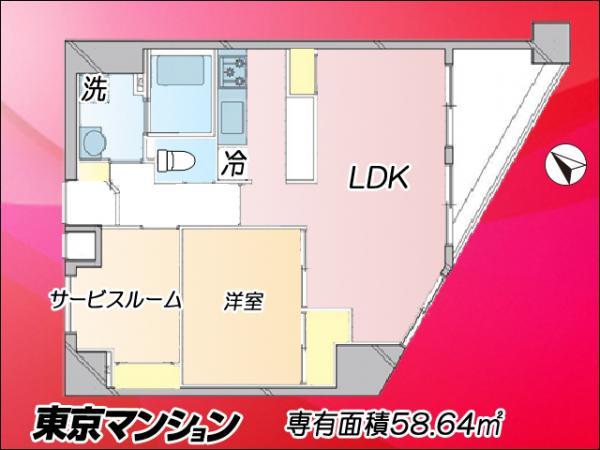 中古マンション 台東区浅草2丁目16-7 つくばエクスプレス浅草駅 4680万円
