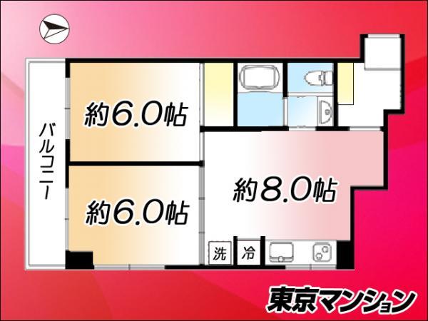 中古マンション 北区豊島1丁目19-10 南北線王子駅  2080万円