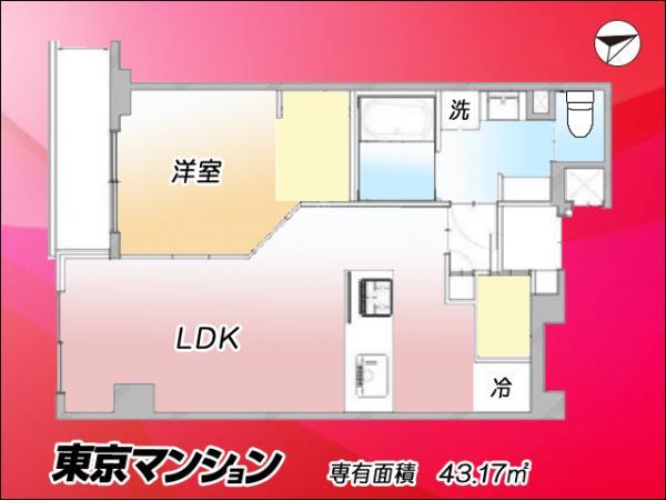 中古マンション 板橋区南町10-6 JR山手線池袋駅 3480万円
