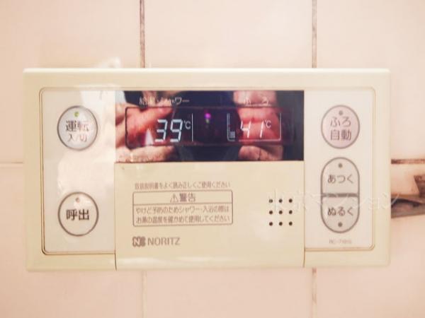 中古マンション 中野区中央1丁目27-21 丸の内線中野坂上駅 1880万円
