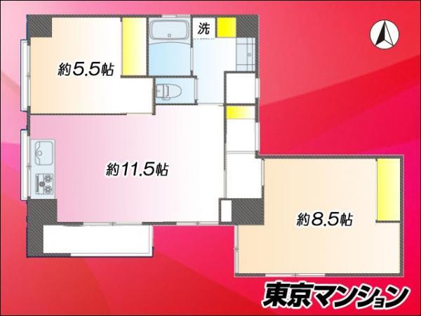 中古マンション 中野区丸山1丁目27-4 西武新宿線野方駅 2480万円
