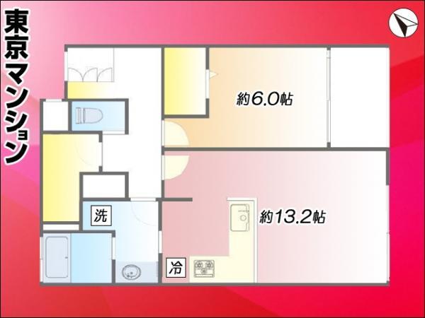 中古マンション 文京区西片1丁目15-19 都営三田線春日駅 4280万円