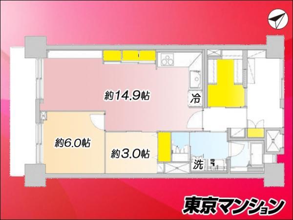 中古マンション 江戸川区西葛西5丁目10-26 東西線西葛西駅 3880万円