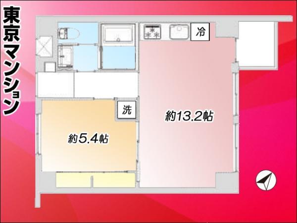 中古マンション 豊島区東池袋2丁目45-10 JR山手線池袋駅 2798万円