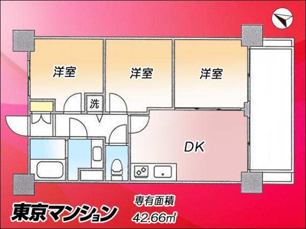 中古マンション 世田谷区野沢3丁目 東急東横線学芸大学駅 2940万円
