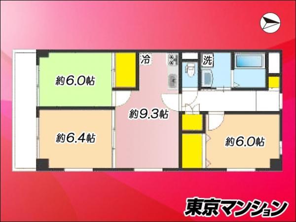 中古マンション 大田区西糀谷2丁目22-16 京急空港線大鳥居駅 3350万円