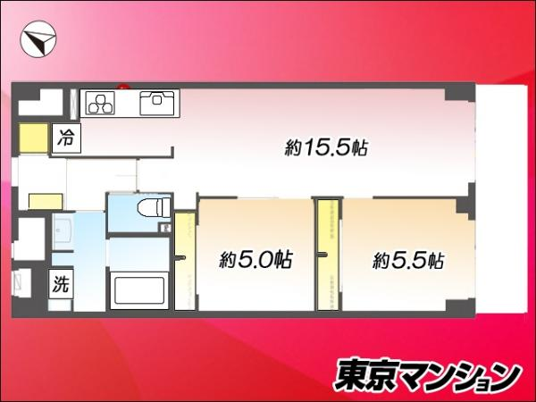 中古マンション 大田区大森北2丁目18-9 京急本線大森海岸駅 3395万円