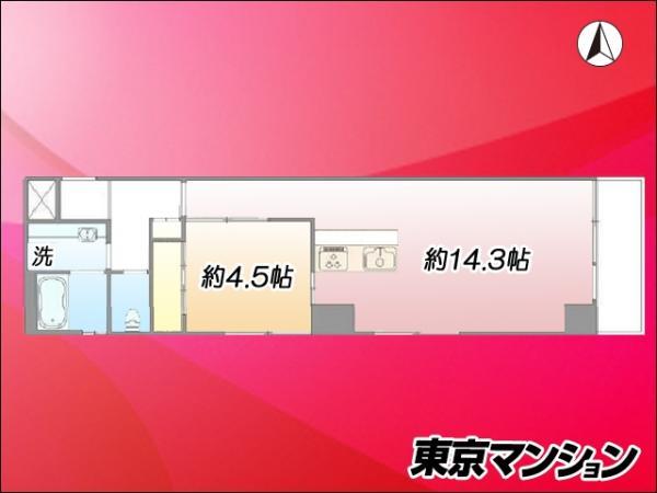 中古マンション 中央区新川1丁目31-8 半蔵門線水天宮前駅 3180万円