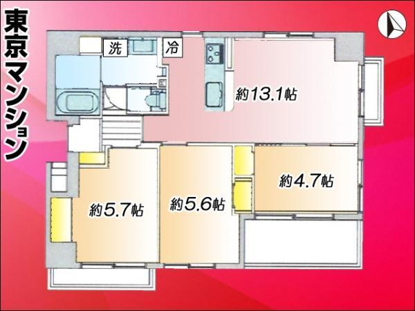中古マンション 台東区根岸3丁目 JR山手線鶯谷駅 5280万円