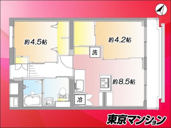 中古マンション 北区中十条3丁目36-23 JR京浜東北線東十条駅 2399万円