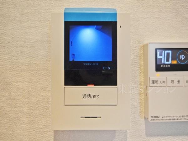 中古マンション 渋谷区円山町15-14 JR山手線渋谷駅 2999万円