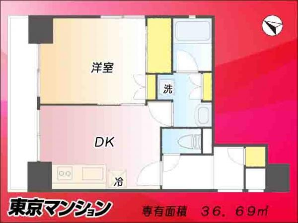 中古マンション 北区王子1丁目27-5 南北線王子駅 2180万円