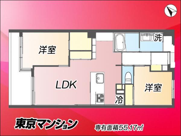中古マンション 新宿区高田馬場1丁目22-5 JR山手線高田馬場駅 5980万円